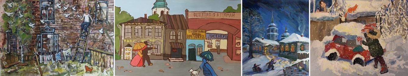 """Муниципальное бюджетное учреждение дополнительного образования """"Детская художественная школа №1"""" города Иркутска"""